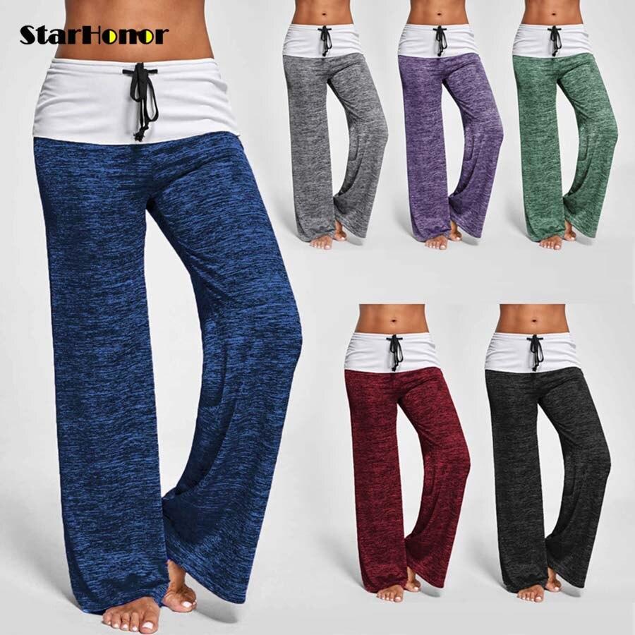 IDS Home Plain High Waist High Stretch Yoga Wide Leg Pants Stretch Dance Bell-Bottom Trousers