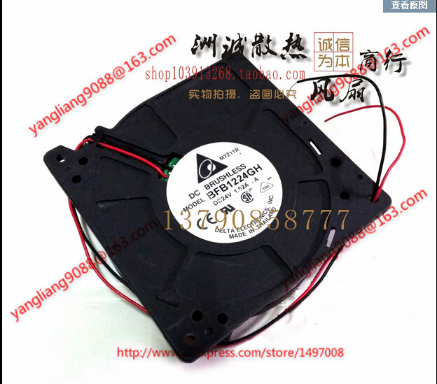 DELTA BFB1224GH, -A DC 24V 1.92A, 120x120x32mm 2-wire Server Square Cooling Fan