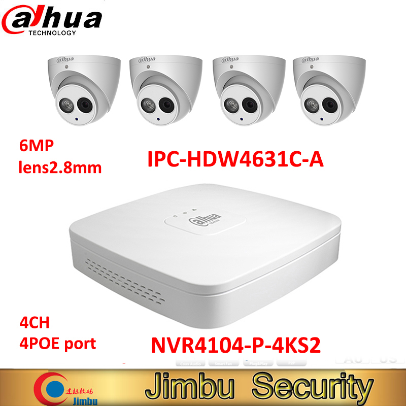 Dahua Original IP surveilliance system NVR kit 4CH 4K video recorder NVR4104-P-4KS2 & Dahua 4MP IP camera 4pcs IPC-HDW4433C-A living room white magnolia pattern curved 3d tv background wall manufacturers wholesale wallpaper mural custom photo wall