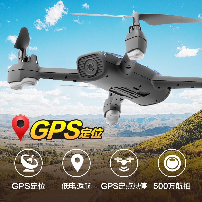 JXD518 GPS RC Drone UAV Mini Foldable Helicopter with WIFI FPV Camara Four axis Aircraft Headless