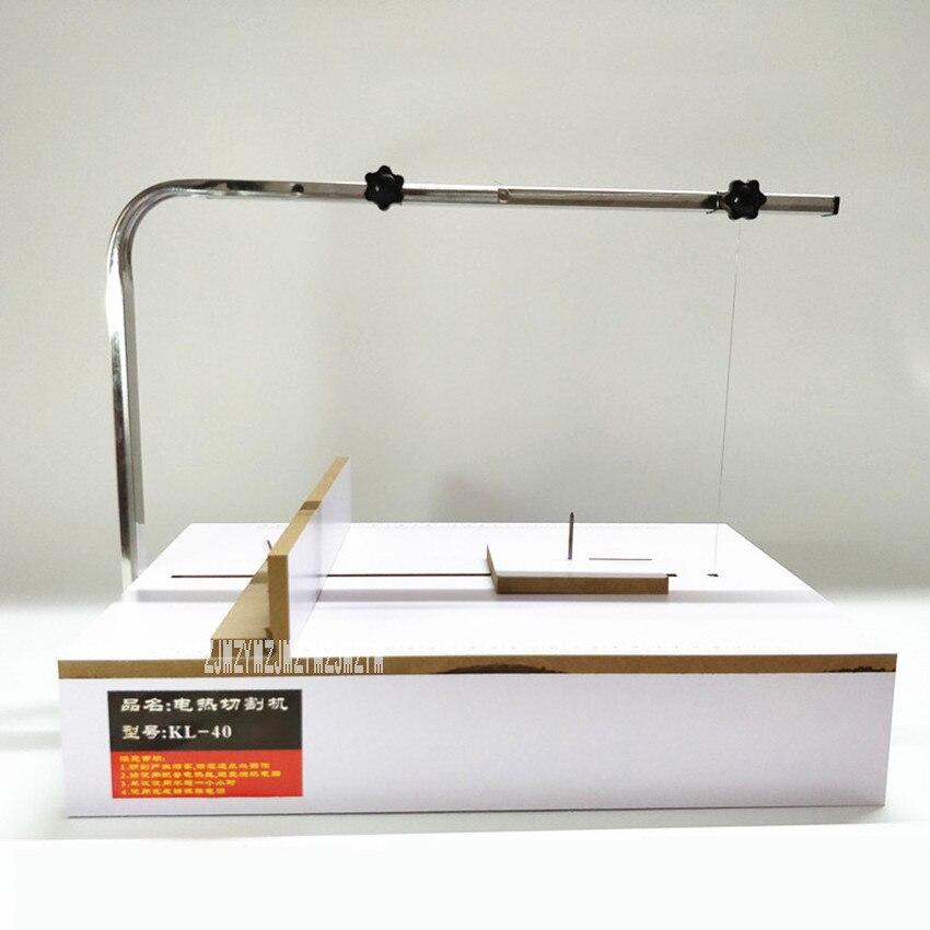 KL 60 PE Foam Cutting Machine Sponge Electric Hot Wire Cutter Heating Tool Styrofoam Cutting Tool Ribbon KT Plate Cutter