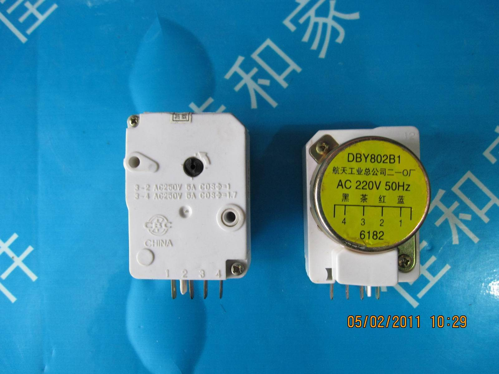 Refrigerator accessories dby802a1 rong sheng defrost timer electric refrigerator dby802b1 rong sheng defrost timer ac 250v 4a 4 celsius bimetal refrigerator defrost thermostat bc6014