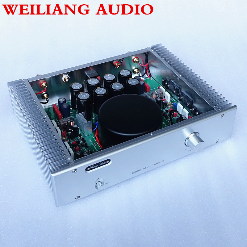 WEILIANG AUDIO Standard 933 Power Amplifier Refer To Burmester 933