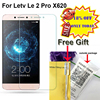 Tempered Glass For Letv LeEco Le 2 Pro X620 X527 5.5'' Screen Premium Tempered Glass Anti Shatter Toughened Protector clean kits