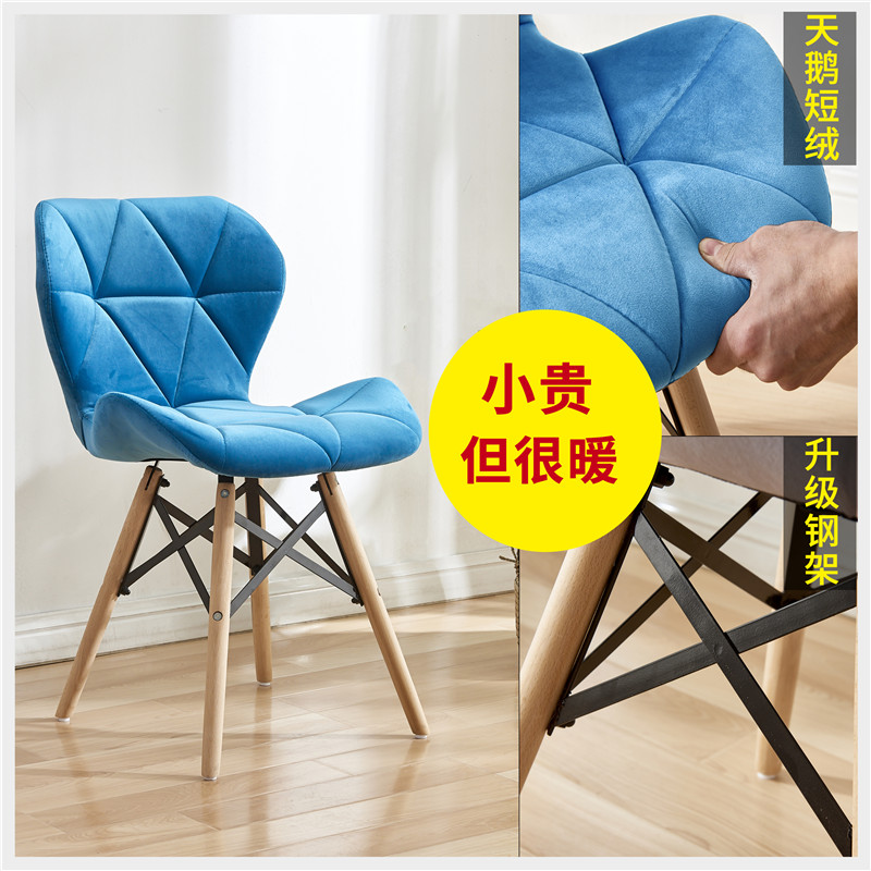 Nordic Net Red Bedroom Desk Chair Backrest Stool Reception Computer Simple Lazy People Chair - Color: 17