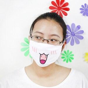 Image 5 - 1 шт., кавайная противопылевая маска, хлопковая маска для губ Kpop, симпатичная мультяшная аниме маска для рта, маска для лица с эмотиконом, маски Kpop