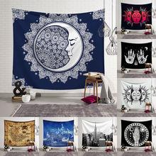 Новинка, индийская мандала, психоделическая луна, солнце, на стену, пляжное полотенце, искусство, гобелен, украшение для дома, маленькое, 95x73 см