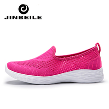 Women Walking Shoes Female Light Shoes Yee zi Slip On Flats Air Mesh Jogging Sneakers Women Sapato Feminino Mujer Sport Shoes