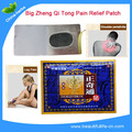 6 bags=6 pieces free shipping tiger patch, rheumatoid arthritis plaster, knee joint pain, back pain, bone pain medical patch