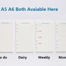 6 отверстий свободные блокнот со съемными листами спираль планировщик пополнения внутренняя Бумага A5 A6 страниц записная книжка еженедельник на план To do List для толстой тетради
