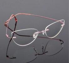 猫目 titanium リムレス老眼鏡超軽量女性合金リムレス読書眼鏡老眼メガネ + 0.50 + 6.00