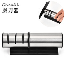 Portable Knife Sharpener System Stainless Steel Multifunctional Professional 3 Stages Kitchen Tools 5MD022
