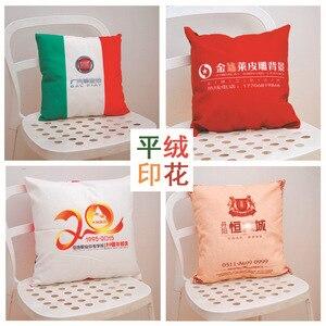 Image 1 - Thuis Textiel Eenvoudige Afdrukken Kussen, Core Katoen, Linnen, Pluche, Creatieve Kussen, Gift Kussen, logo Patroon Customization