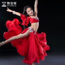 Wuchieal Sale Women Brand 2016 New High Grade Kid Belly Dance Costumes Performance Bra+skirt Suits For Oriental Costume Rt099