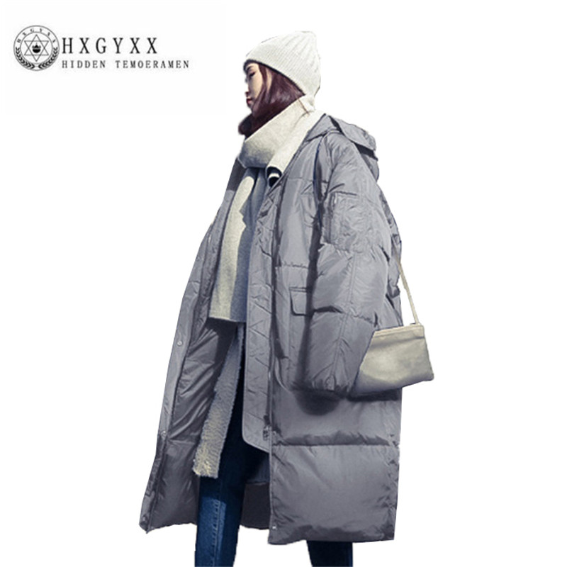2017 Han edition Winter Women Cotton Coat Loose Big yards Thicken Hooded Wadded jacket Fashion Leisure Long Female Parka ZX0215 2015the new women s clothing han edition cotton padded clothes coat long big yards more loose tooling cotton padded jacket