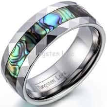 Мужское вольфрамовое кольцо 8 мм с инкрустацией в виде морской