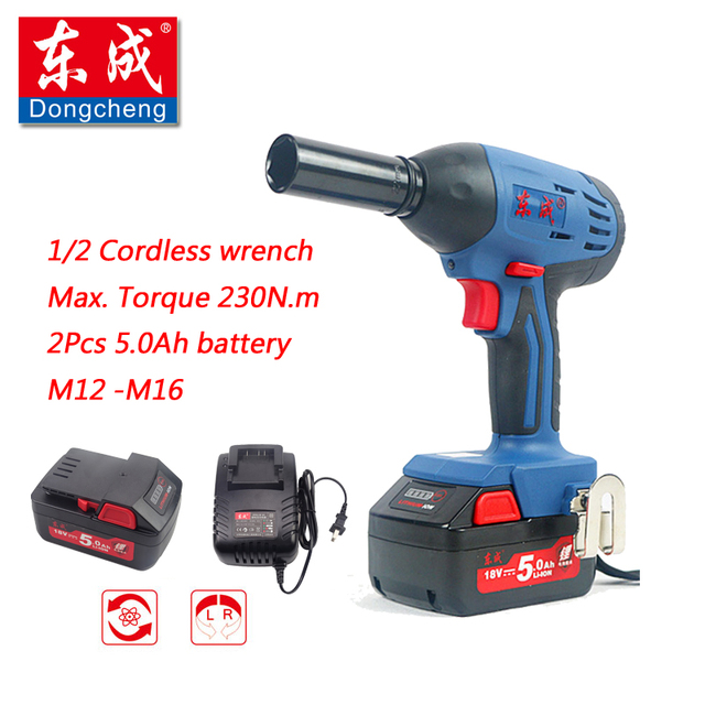 18v Cordless Impact Wrench Max 230 N M Rechargeable Electric 1 2 Gift 19 22mm Sleeve 2pcs 5 0ah