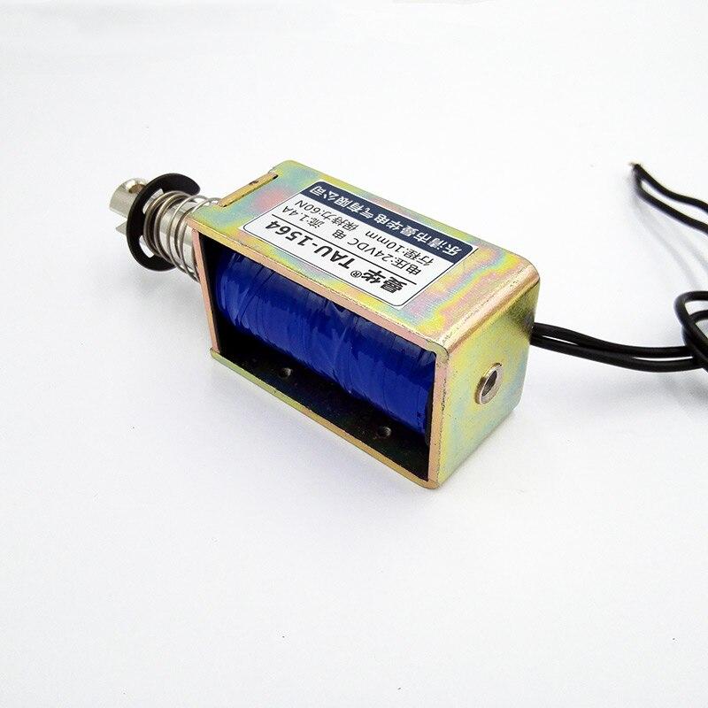 TAU-1564 stroke 0-12mm 60N pull open frame electric magnet DC12V 24V linear Solenoid Electromagnet