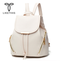 Free Shipping Backpack Women New Fashion Preppy Style Student PU Leather Backpack Solid Backpacks For Teenage Girls 8775
