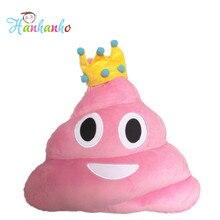 35CM New Super Kawaii Pink Poo Emoji Cushion  Emoticon Pillow Toy drop shopping
