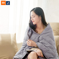 New Arrival Xiaomi Tonight Down Blankets Portable Light Soft Feather Filling Multifunction Wearing Covering For Home