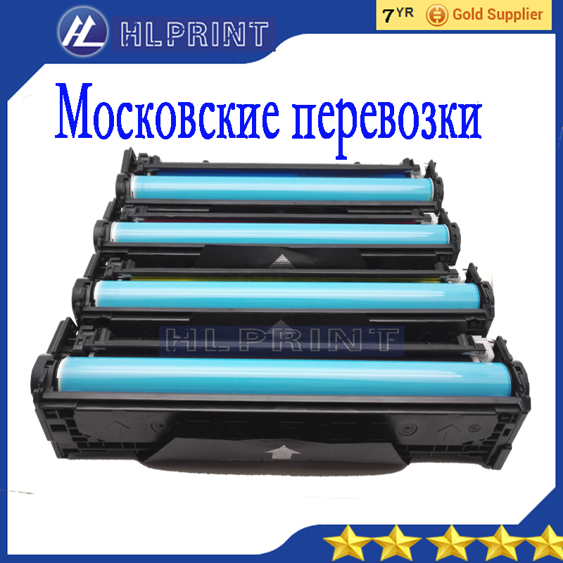 цены  4pcs/set Compatible HP CE320A CE321A CE322A CE323A Toner cartridge for Color LaserJet CP1525 CM1415