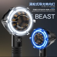 Spirit Beast 2pcs Lot Motorcycle Modified Turning Signals Daytime Light Bright Waterproof LED Retro Prince Turbo