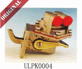 Linde forklift part ULPK0004 fuel pump used on 351 diesel truck H20 H25 H30 H35