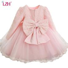 LZH Toddler Girls Dress 2017 Summer Bowknot Lace Long Sleeve Dress Girl Wedding Dress Kids Princess Party Dress For Girl Clothes