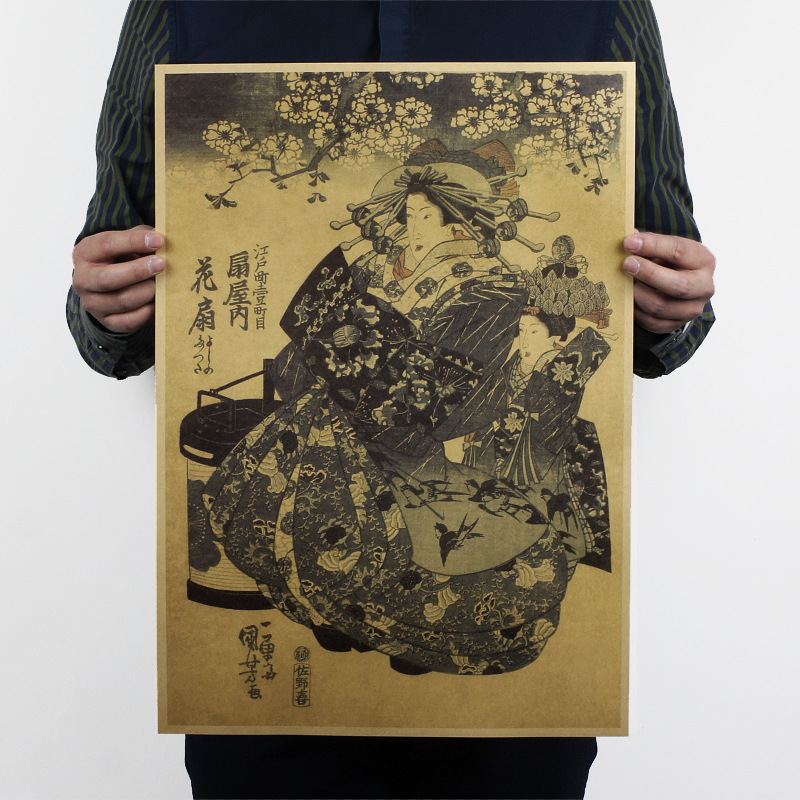 Japan Ukiyoe B Style/kraft paper/bar poster/Retro Poster/decorative painting 51x35.5cm