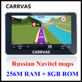 Hot sale in Russia! 7 inch car GPS navigation, DDR 256 MB, 800Mhz CPU 8GB ROM, 2016 Europe maps or Russia Navitel 9.1 maps