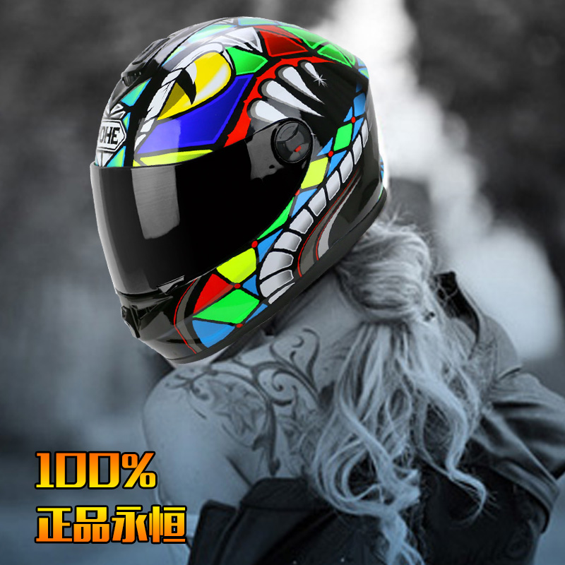 2018 HOT SALE YOHE Full Face Motorcycle Helmet YH-966 cross-country Motorbike Electric bicycle Helmets Made of ABS PC Lens Visor janssen 75