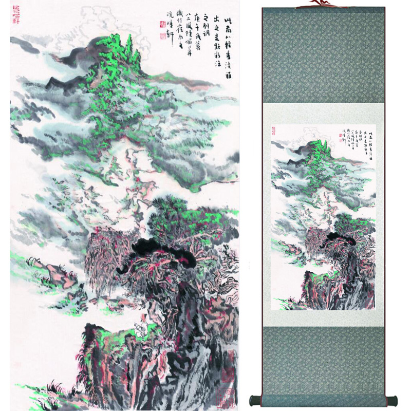 landscape painting Home Office Decoration Chinese scroll painting mountain and River paintingPrinted painting060508