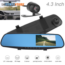1080P Full HD Rearview Mirror Car DVR Motion Detection Night Vision G-sensor Dual Channel Video Recorder + Auto Rear View Camera