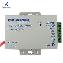 Электрический дверной замок, источник питания AC 110 240 В, популярная система контроля доступа