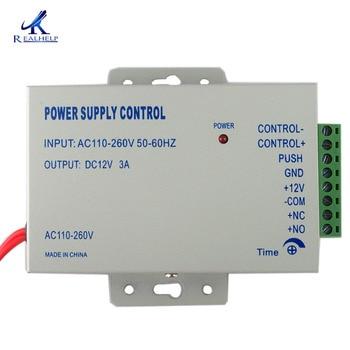 Electric Door Lock Power Supply AC 110-240V Popular Access Control System