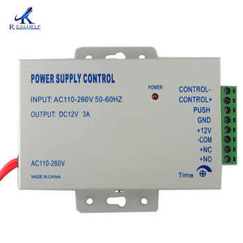 Electric Door Lock Power Supply AC 110-240V Popular Access Control System - DISCOUNT ITEM  5% OFF All Category