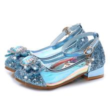 e5988f708b Buy glitter elsa shoes and get free shipping on AliExpress.com