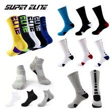 Супер элитные мужские спортивные носки для езды на велосипеде, баскетбола, бега, спортивные носки, летние походные теннисные лыжные мужские женские велосипедные нескользящие носки