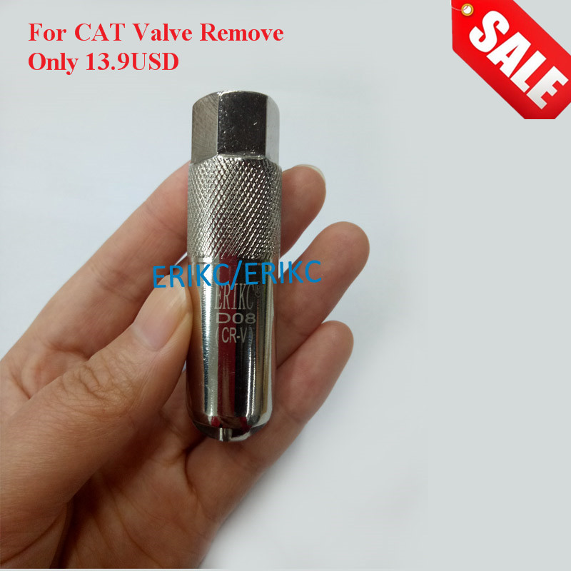 ERIKC CAT Series Valve Remove Tool Commom Rail Injector Disassemble Removal Steel Tool for CAT Carter Injectors Dismounting