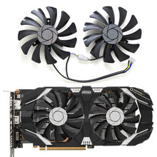 2pcs/set GTX 1060 P016 85mm VGA Cooler Fan for MSI GeForce GTX1060-6GT-OC INNO3D GTX 1060 6GB video Graphics Card Cooling Fan(China)