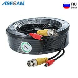 Alta qualidade bnc cabo de vídeo segurança cctv câmera dc power núcleo cobre ahd cvi sistema vigilância dvr instalação acessórios