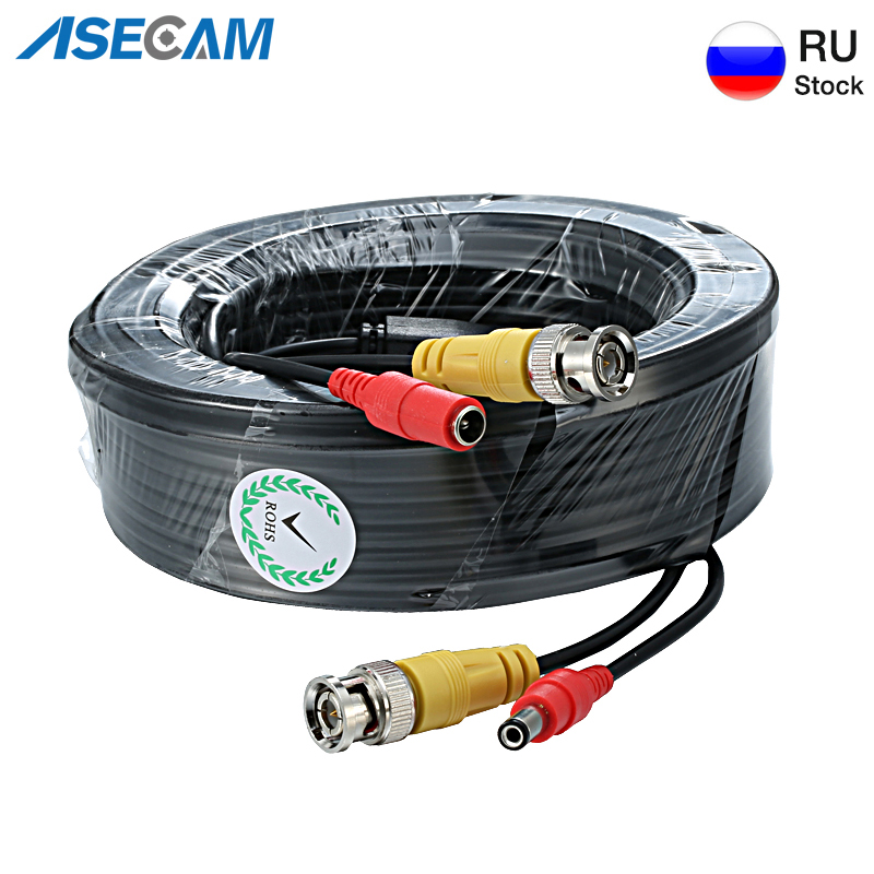Russia Stock High Quality BNC Cable Security CCTV Camera DC Power Copper Core AHD CVI Video Surveillance DVR System