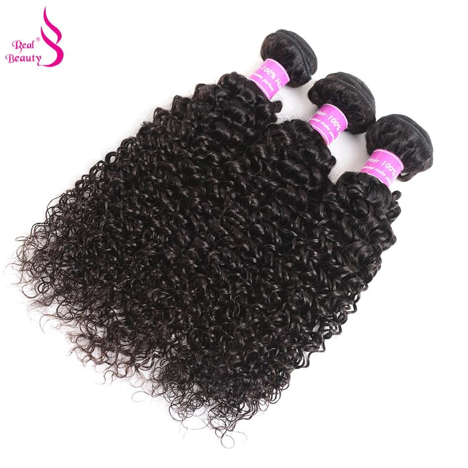 리얼 뷰티 컬리 위브 인간 머리 브라질 헤어 번들 - 인간의 머리카락 (검은 색) - 사진 4