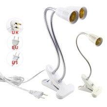 E27 гибкий держатель для цоколя для настольного стола с зажимом E27 Цоколь Светодиодная лампа для книги, лампы для выращивания 360 держатель для ЕС, США, Великобритании Заглушки для выключения