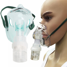 Medical Plastics Sex Toys For Gay Rush Poppers Mask Fetish B
