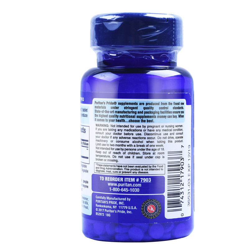 Image 4 - High Quality Sleeping Melatonin 3mg 120 Capsules-in Massage & Relaxation from Beauty & Health
