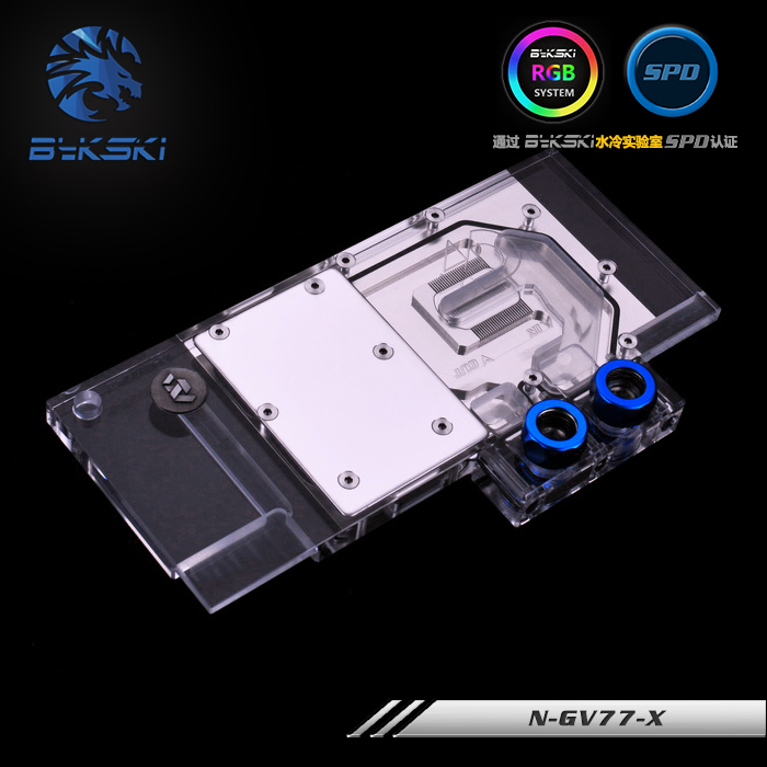 Computer & Office Bykski N-gv77-x Gi Gabyte Gv-n770oc Gv-n760oc Full Coverage Pmma Graphics Card Water Cooling Block. Fan Cooling