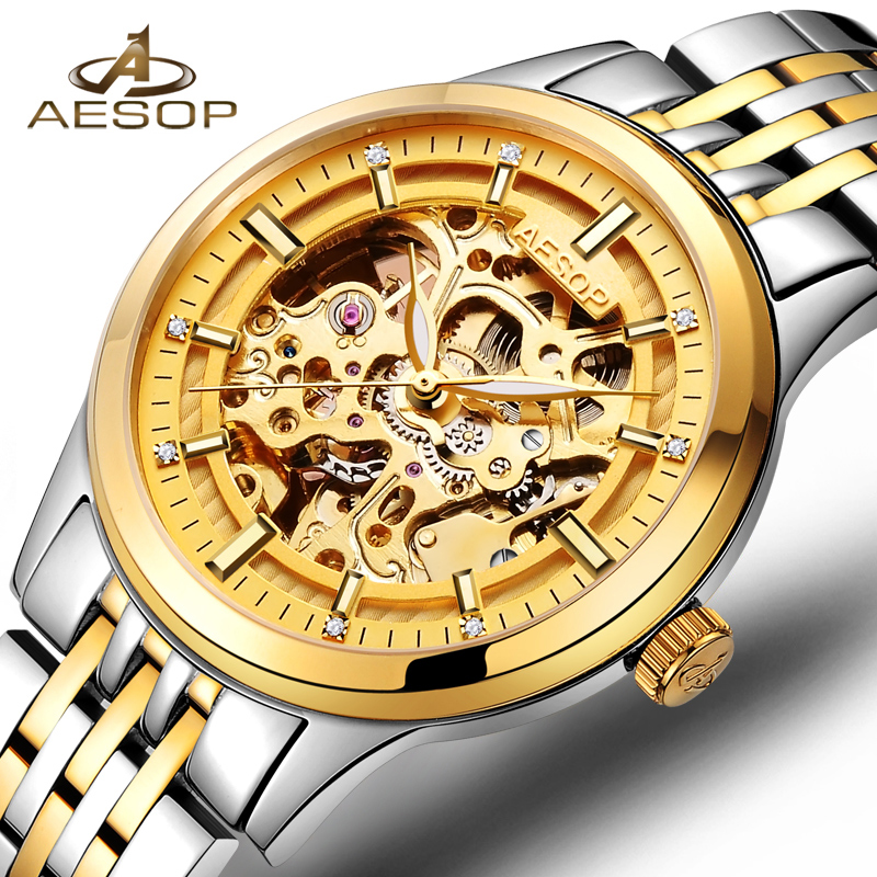 Luxury AESOP gold watch men sapphire glass silver stainless steel waterproof Automatic machine wristwatch relogio masculine luxury moon phase watch men sapphire glass stainless steel waterproof automatic machine date watch relogio masculine