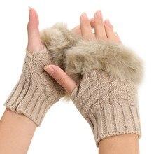 Women Winter Faux Rabbit Fur Villi Gloves Arm Warmer Fingerless Wrist Gloves-Knitted Fur Trim Gloves Mitten Wrist Unisex